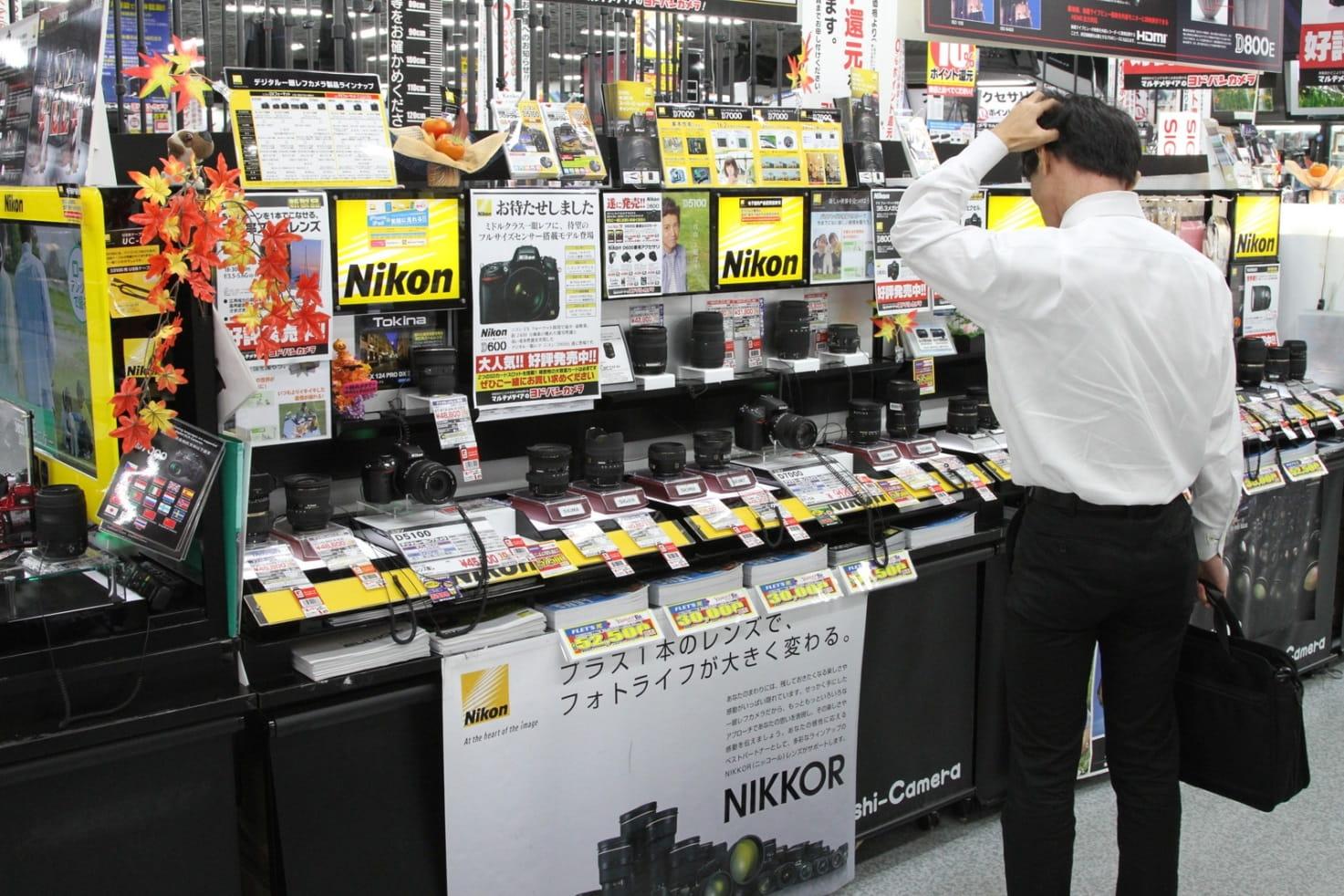 elektronikbutik