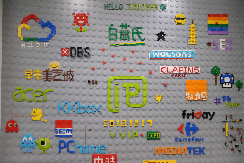 iP 樂高牆