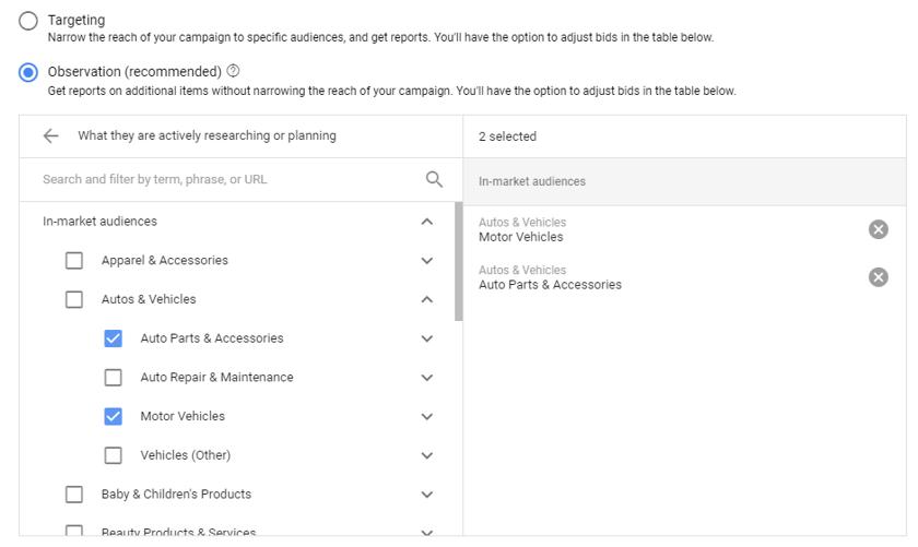 In-Market Audiences screenshot