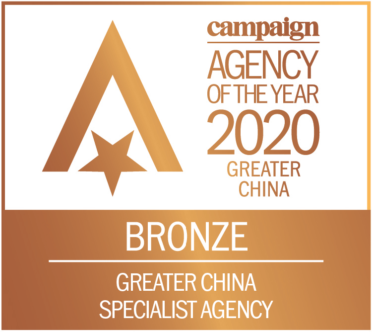 Campaign Specialist Agency 2020